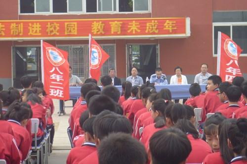 海城市耿庄镇:法制进校园 教育未成年