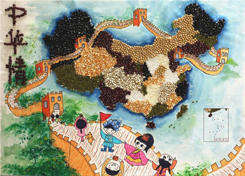"""""""美丽中国""""第二届手绘地图作品《中华情》(图片来源:全国国家版图知识"""